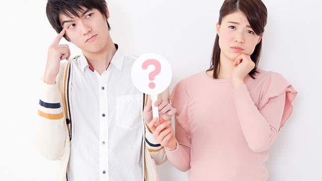 家電の買取についてのよくある質問